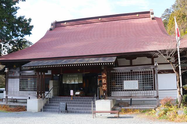 三峯神社 興雲閣 小教院 外観