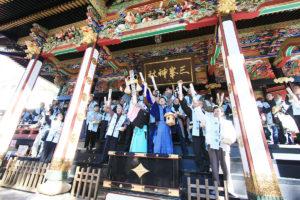 三峯神社の節分祭「ごもっとも神事」